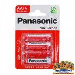Panasonic AA Féltartós Elem 4db