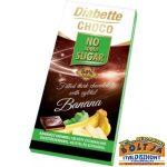Diabette Banán ízű Krémmel töltött Étcsokoládé édesítőszerekkel 80g